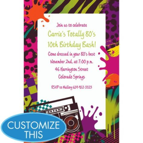 Totally 80s Custom Invitation - More Themes - Custom Invitations ...