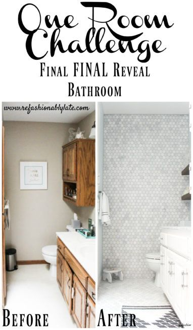 One Room Challenge Final FINAL Reveal - Bathroom - Refashionably Late