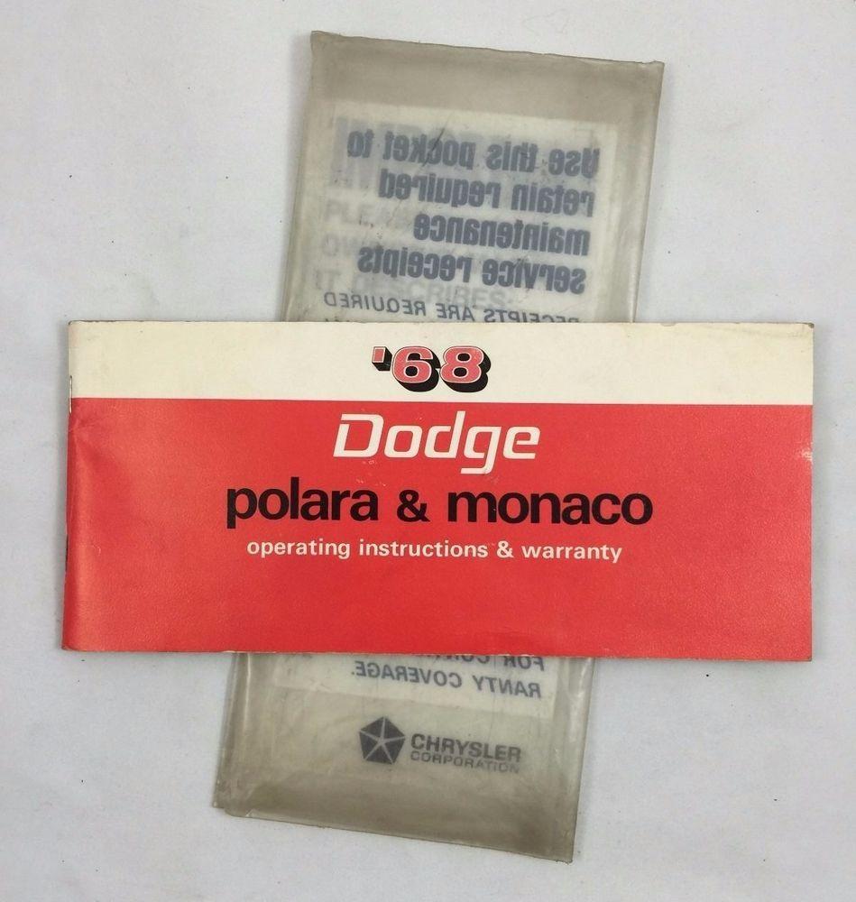 1968 Dodge Polara & Monaco Owners Manual ORIGINAL NEAR