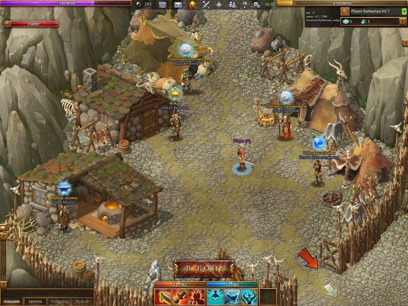Новые mmo онлайн игры играть машинки стрелялки онлайн бесплатно