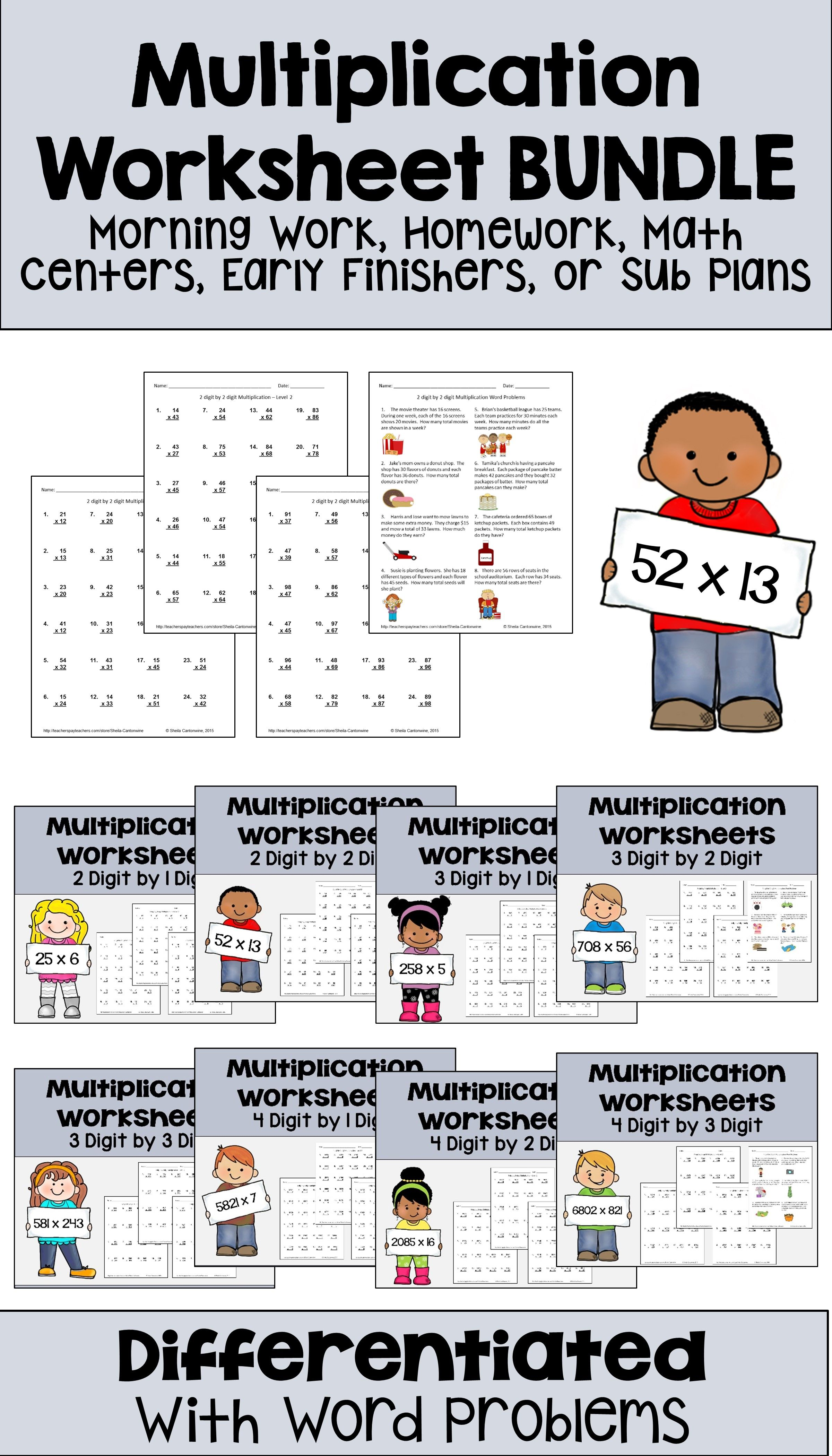 Multiplication Worksheet Bundle Differentiated