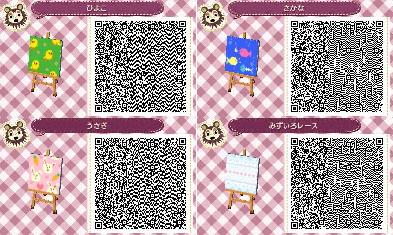 Easter Spring Qr Codes Animal Crossing Qr Animal Crossing Qr Codes Animal Crossing