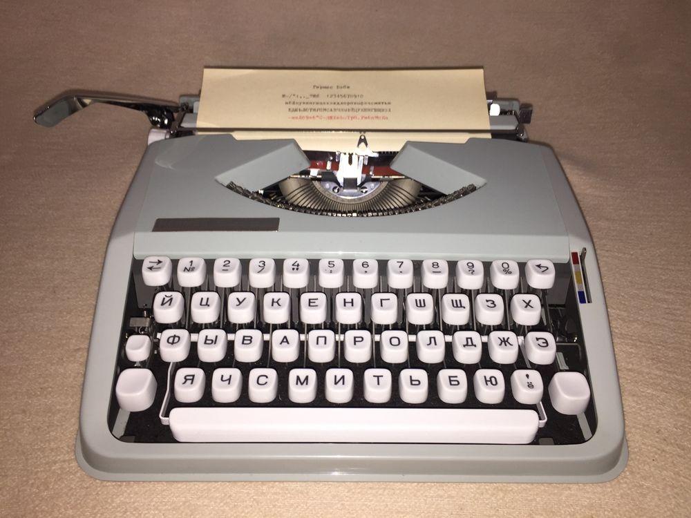 Schreibmaschine Hermes Tastatur Baby Kyrillischer Mit kiXZTOPu