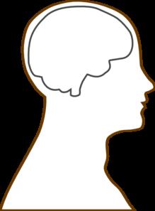 Brain Blank clip art - vector clip art online, royalty ...