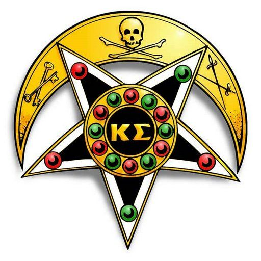 The Star And Crescent Shall Not Be Worn By Any Man But Only By Him