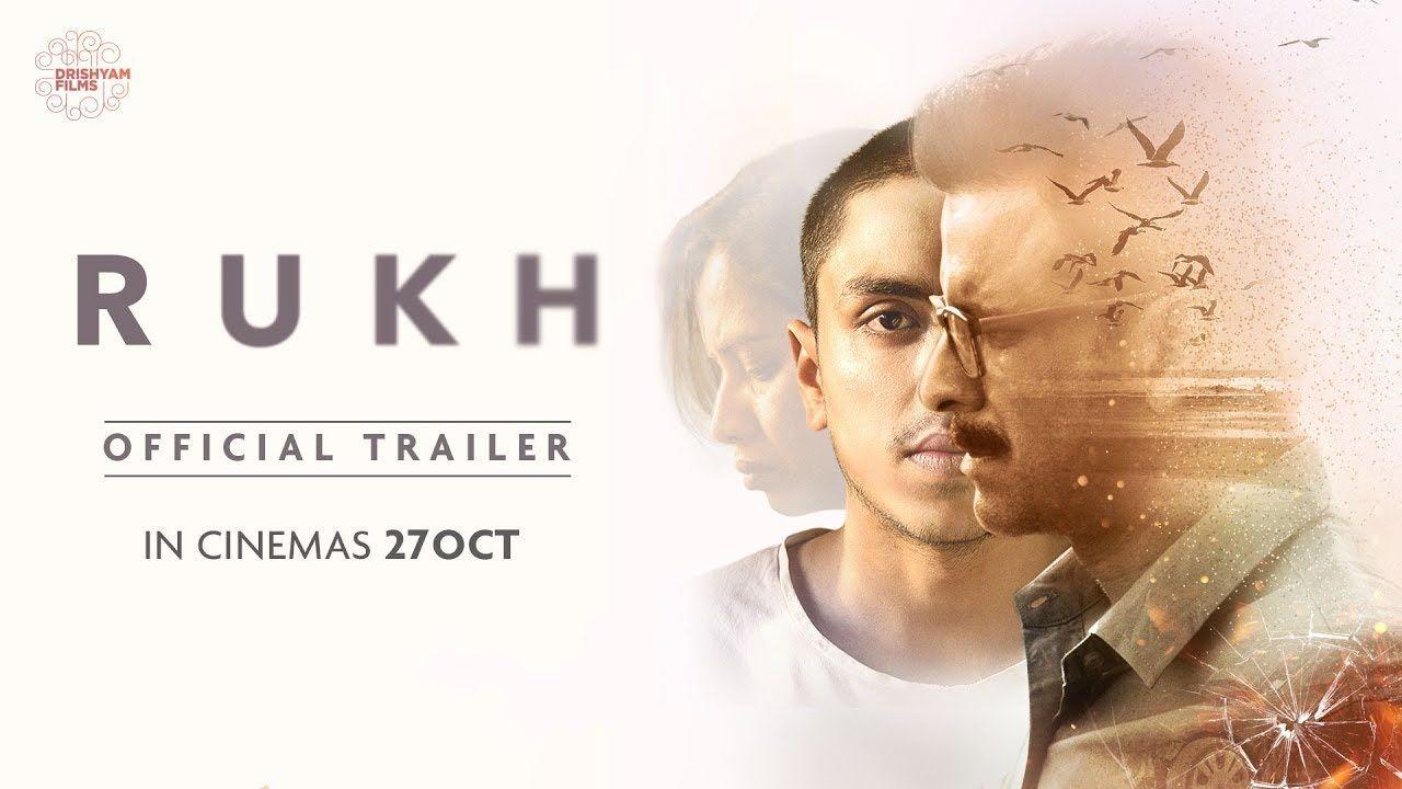 ALPHA - Official Trailer (HD   ALPHA Movie Trailer   Sci Fi   March ...