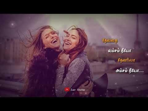 Whatsapp status Tamil video | friendship song |💕 Luv ...