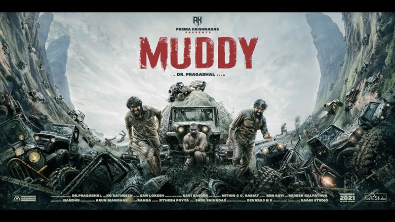 Muddy Official Motion Poster