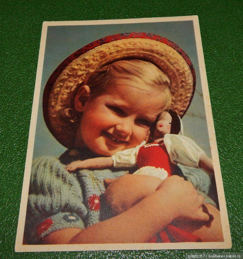 довоенные открытки германии лучше
