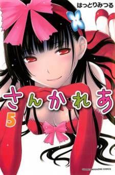 The Last Zombie Manga Online