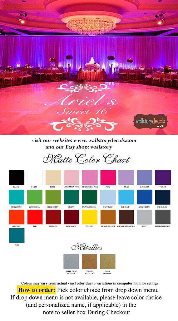 Sweet 16 Dance Floor Decal Personalized Custom Name With Fancy