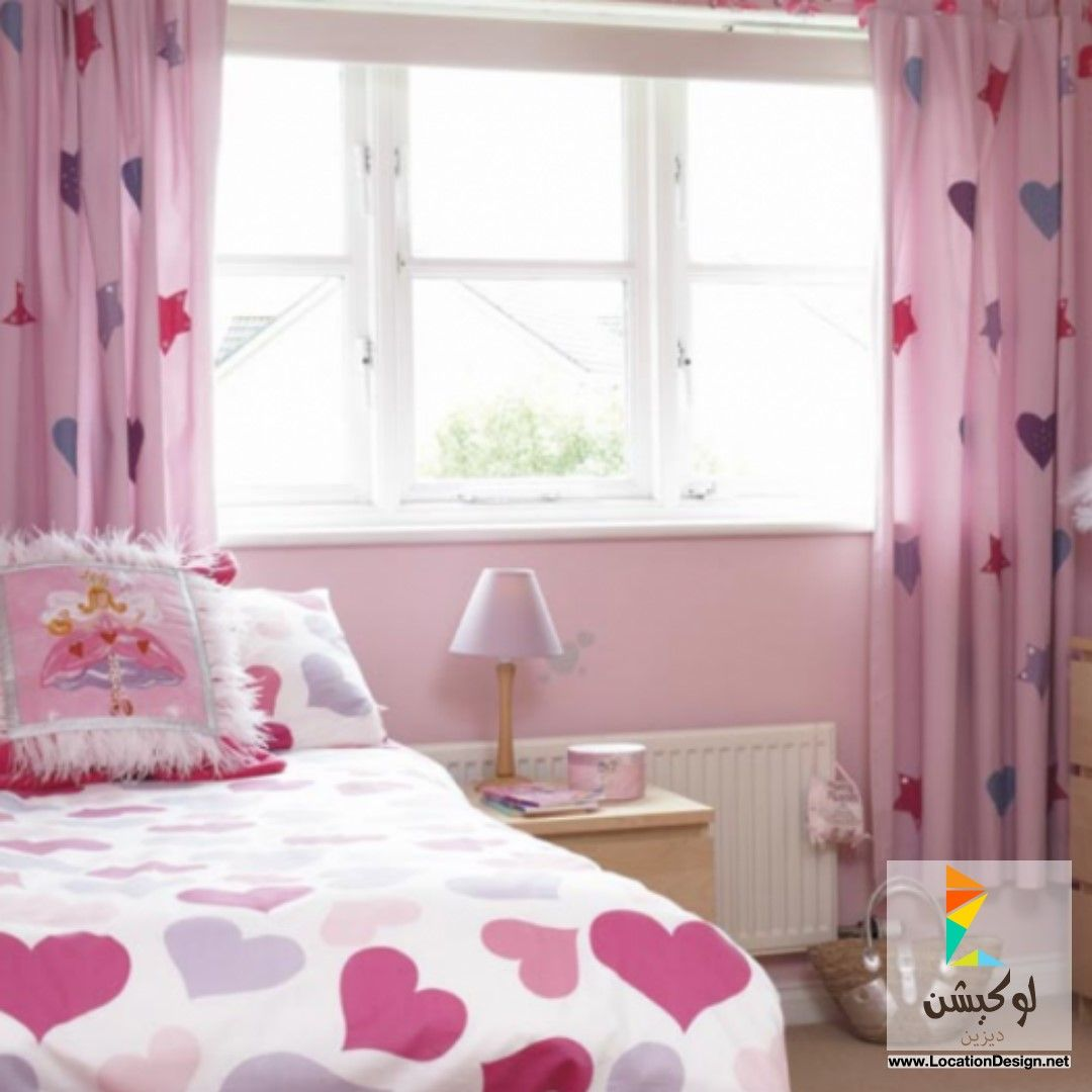 ديكورات ستائر غرف نوم اطفال 2015 Girls Bedroom Curtains Curtain Designs For Bedroom Girl Bedroom Decor