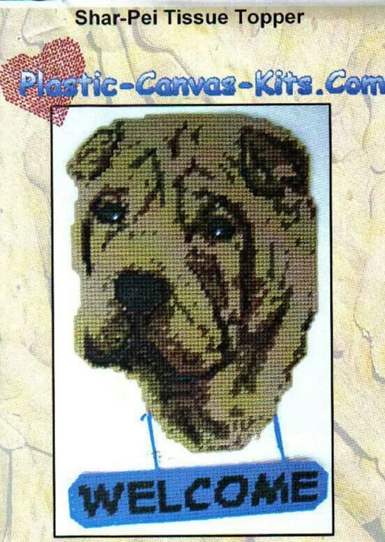 SHAR-PEI WELCOME SIGN by PLASTIC-CANVAS-KITS.COM 1/3