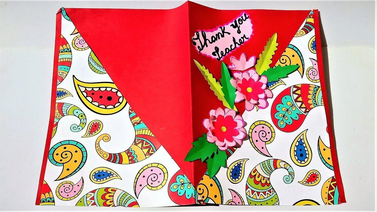 easy handmade teacher's day card diy teacher's day card