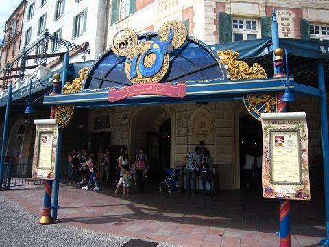 Cafe Portofino  TOKYO DisneySea