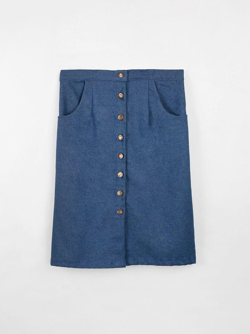 Spring Summer collection Diario de una Couturier #diariodeunacouturier #springsummer2015 #fashion  http://diariodeunacouturier.bigcartel.com/product/le-re-skirt-blue