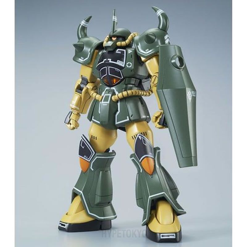 Mobile Suit Gundam MSV HGUC : MS-07B Gouf [21st CENTURY REAL TYPE Ver.]