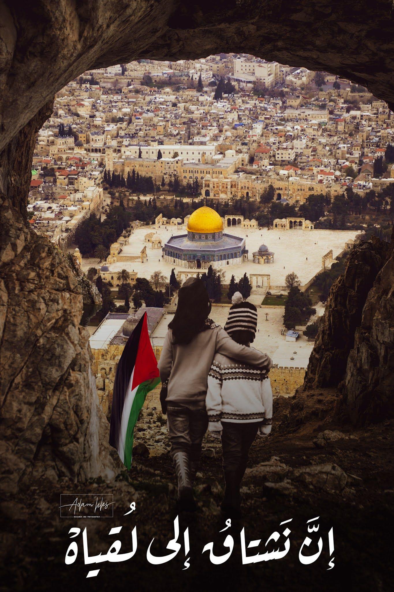 خلفية رائعة القدس اجمل خلفيات المسجد الاقصى للهاتف بدقة 4K in 2021   Fairy  wallpaper, Jerusalem, Palestine