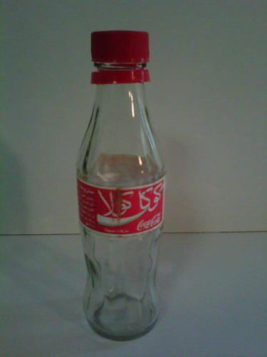 Coke-Bottle-1994-Egyptian-Coca-Cola-Bottle