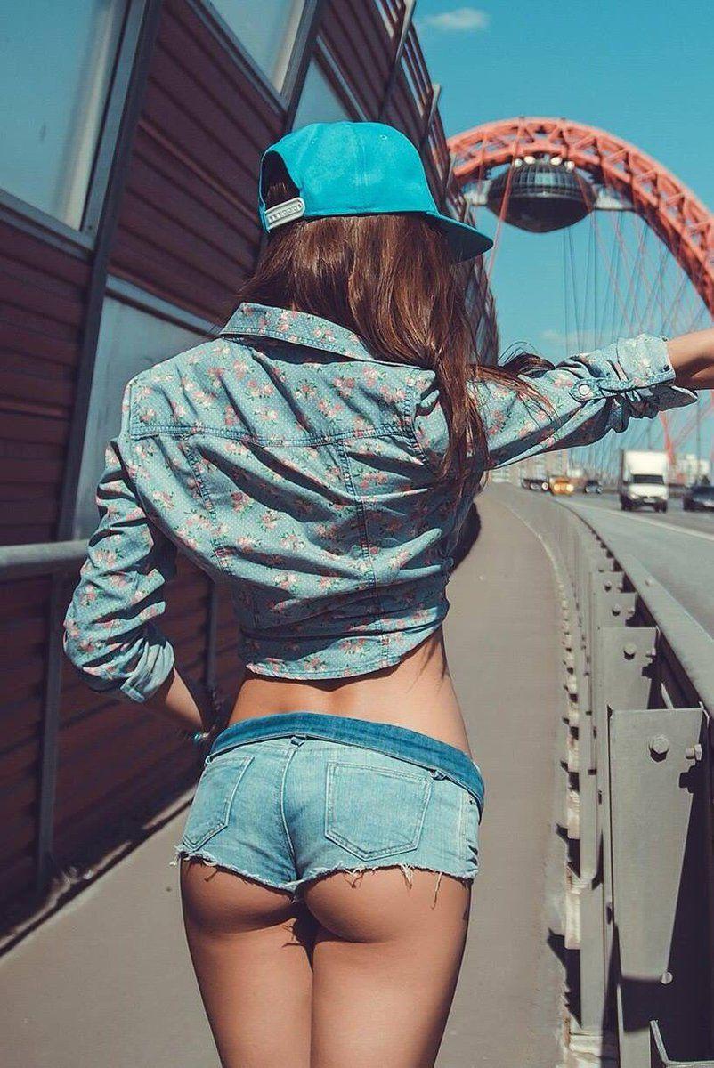 Hotpants underbutt Beware the