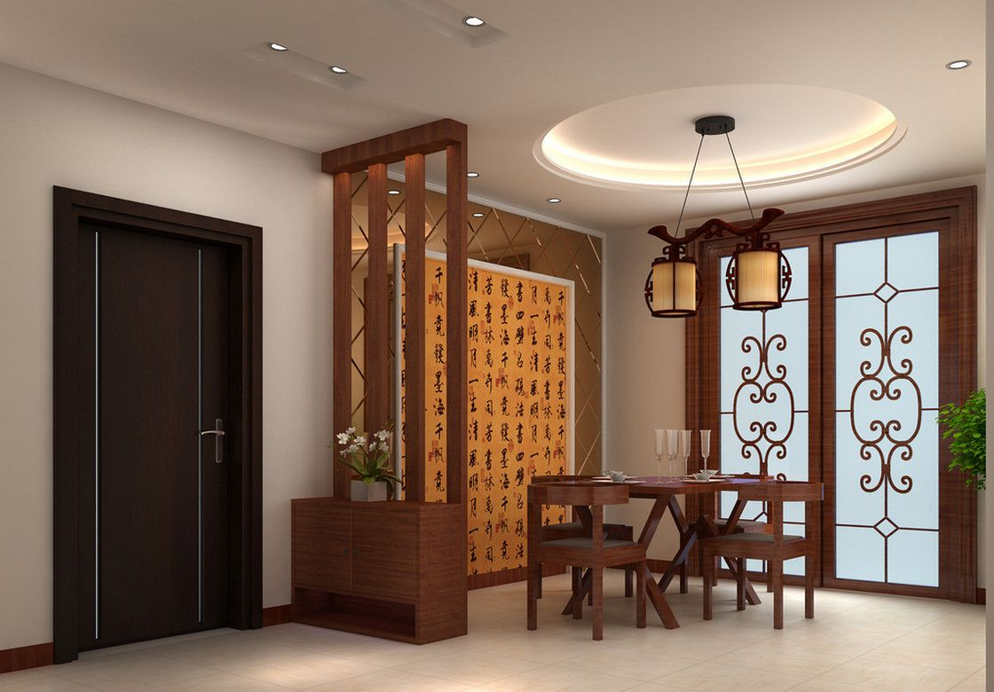 Chinese Style Dining Room Wall Handwriting And Wooden Partition