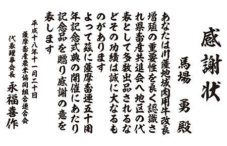 フォント 筆 文字