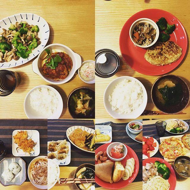 yuikonote最近のうちご飯まとめ載せ  #ばんごはん #暮らし #おうちごはん #イッタラ #foodphoto