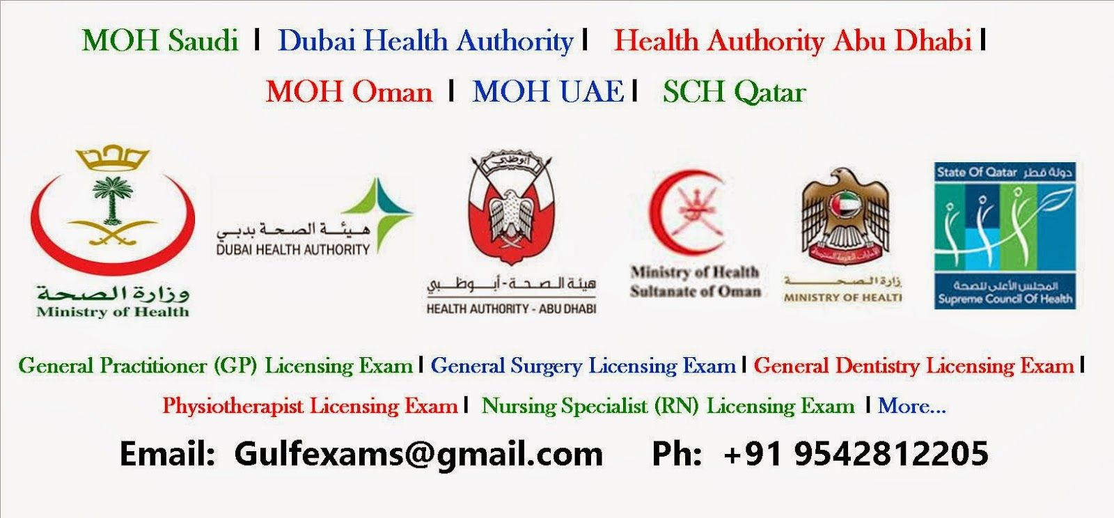 prometric Exams Study Material for DHA, HAAD, MOH, SCH Qatar, SLE