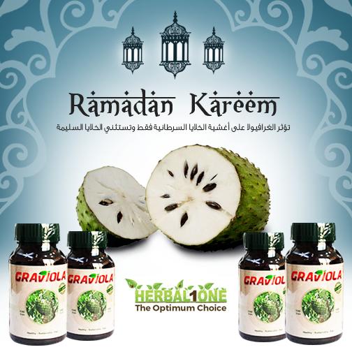 تؤثر الغرافيولا على أغشية الخلايا السرطانية فقط وتستثني الخلايا السليمة رمضان كريم السعودية العراق ليبيا اليمن أمريكا Kareem