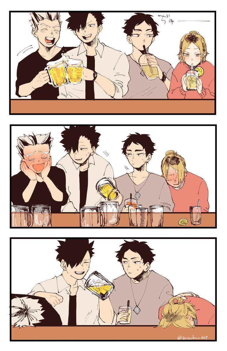 Bokuto San Kuroo San Akaashi Kenma Haikyuu Drinking Challenge Haikyuu Haikyuu Anime Haikyuu Characters