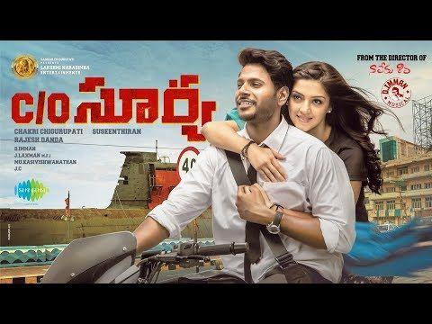 Surya vs surya(2015) telugu movie mp3 songs freedownload and.