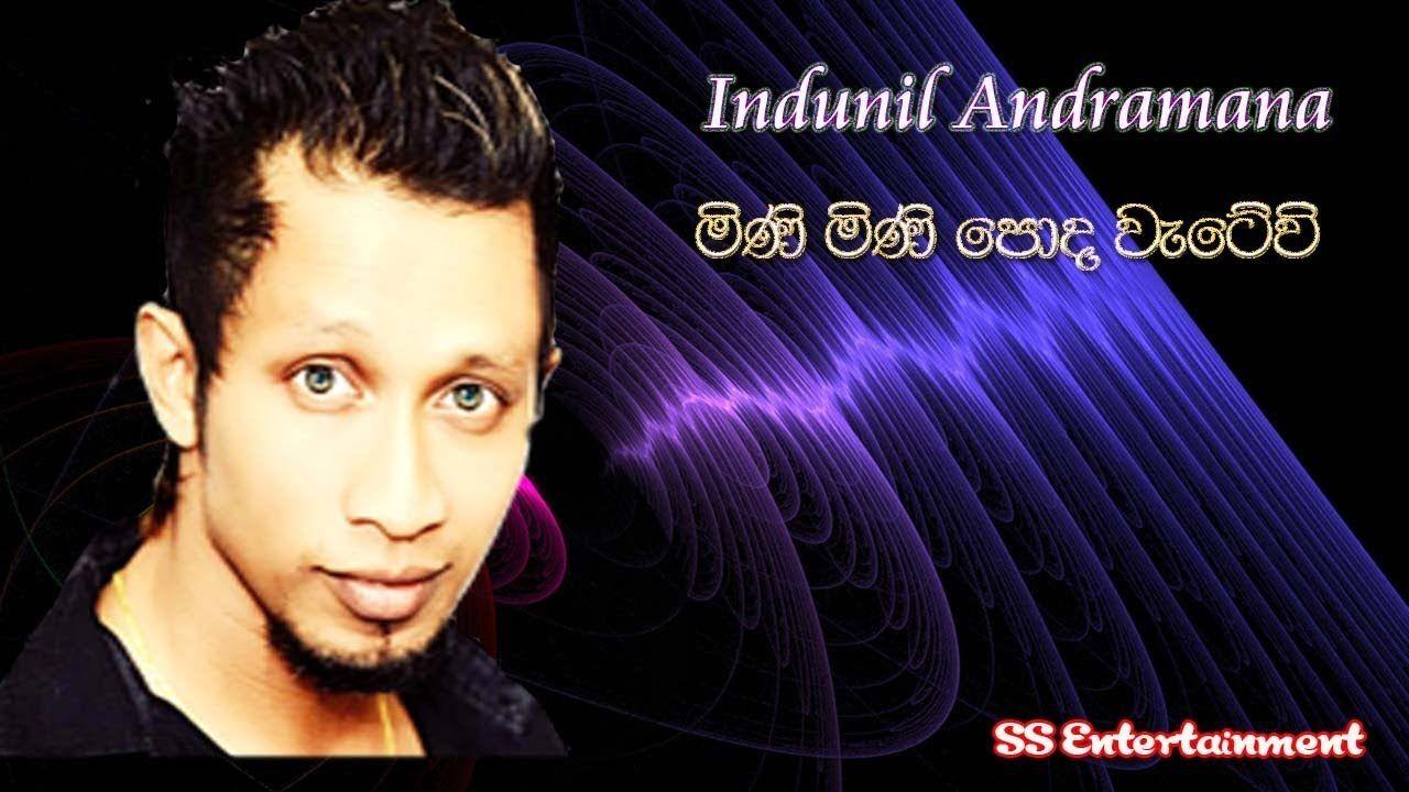 Indunil Andramana Mini Mini Poda Watewi Music Movie Posters