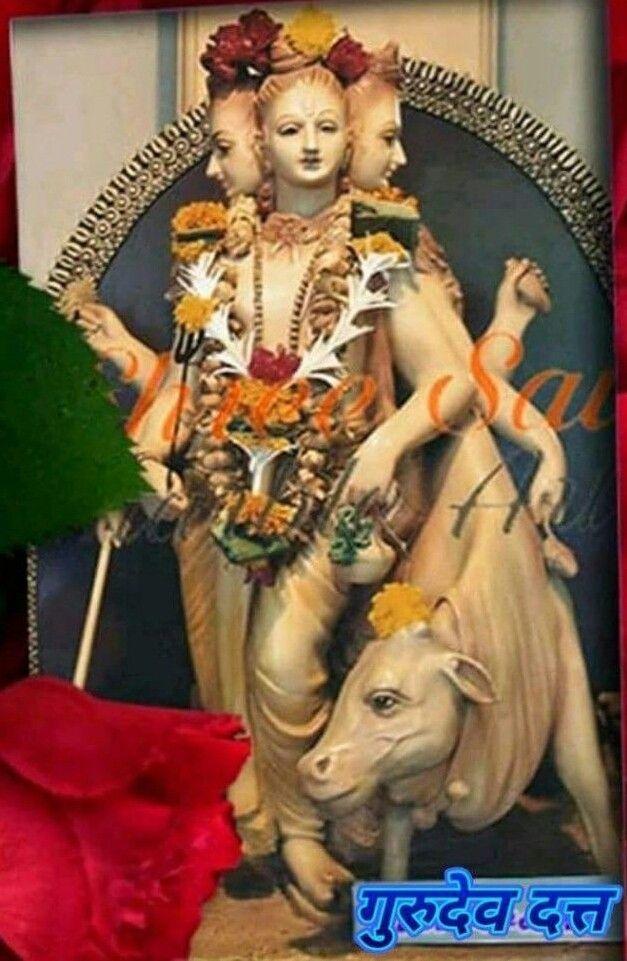 Pin by Suresh Standardbuild on Jaya Guru Deva Datta ...