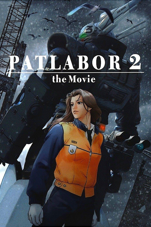 Patlabor 2 The Movie 機動警察パトレイバー アニメ 警察
