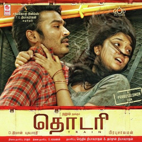 Hd Tamil Songs 1080p Blu The Last Lear