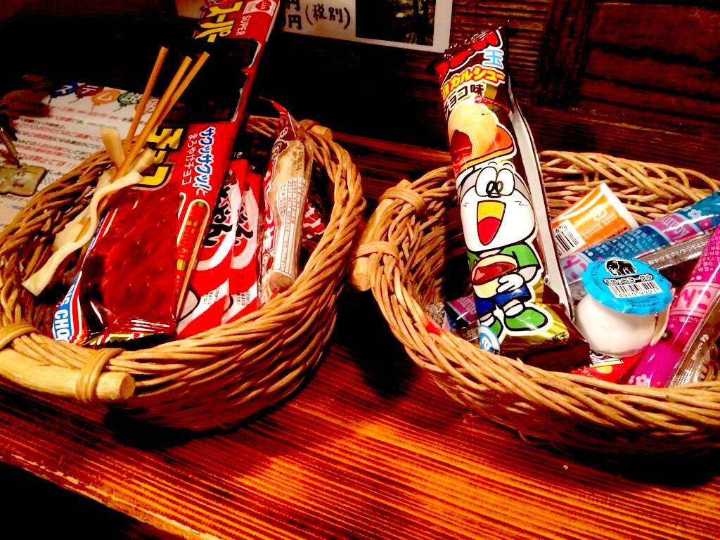 A駄菓子9 Jpg Http Www Jnize Com En Article 100000022 Picnic Basket Picnic Eat