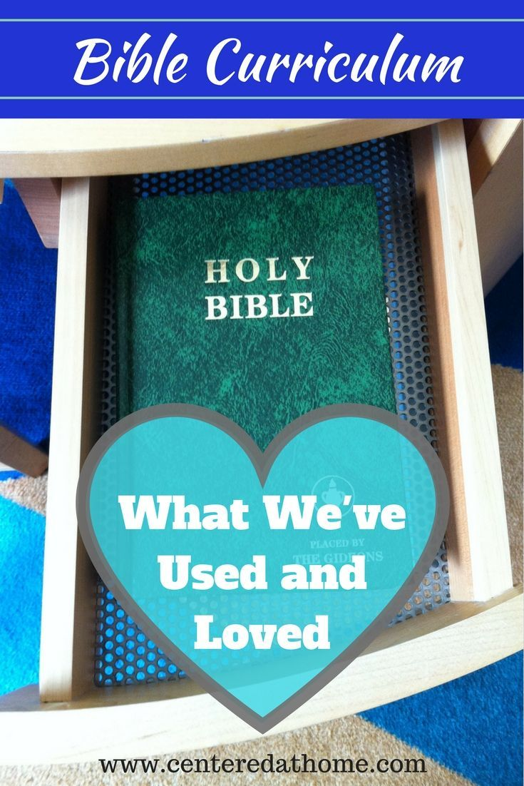 Have you been searching for a new Bible curriculum for the upcoming year? Here I will share with you what we have used and loved in our homeschool. via @Centered at Home