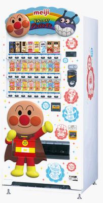Meiji Anpanman Vending Machines
