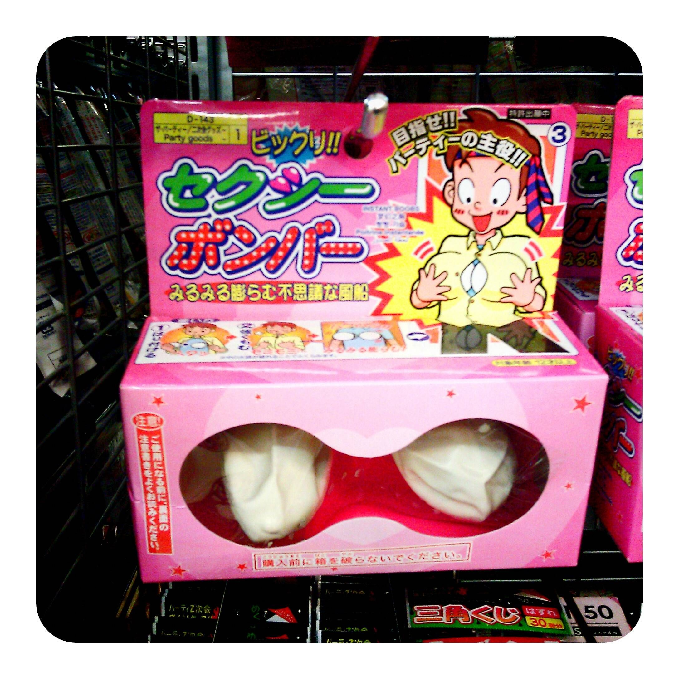 Toy I Found At Daiso Japan Daiso Japan Products Daiso Weird Gifts