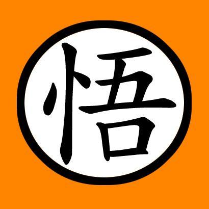 Dragon Ball Z Goku Logo Google Search Temporary File Thing Pinterest Logo Google Goku And Dragon Ball