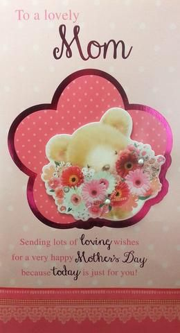 12 tall extra large mothers day card bear inpcreative 1 size of card is x handmade greeting card foil or glitter detail and additional embellishments card and envelope are individually wrapped in a clear bag m4hsunfo