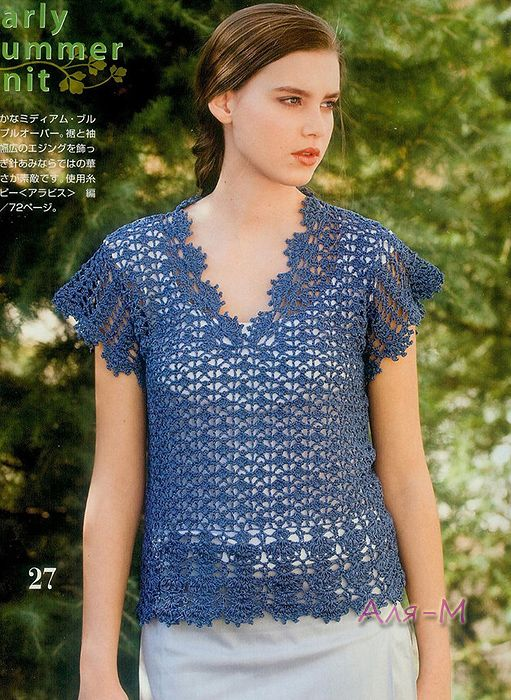 Free Crochet T shirt / Blouse Patterns | CROCHET LADIES CARDIGANS ...