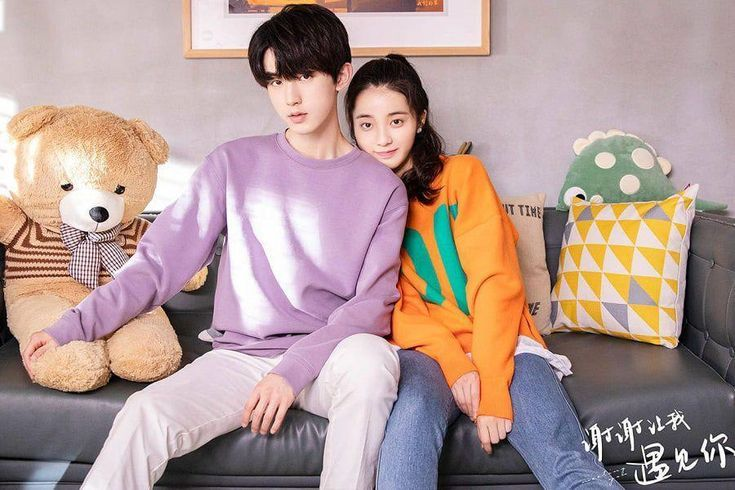"""Happy Vibes & Relationship Goals: 5 Reasons To Watch C-Drama """"Meeting You"""""""