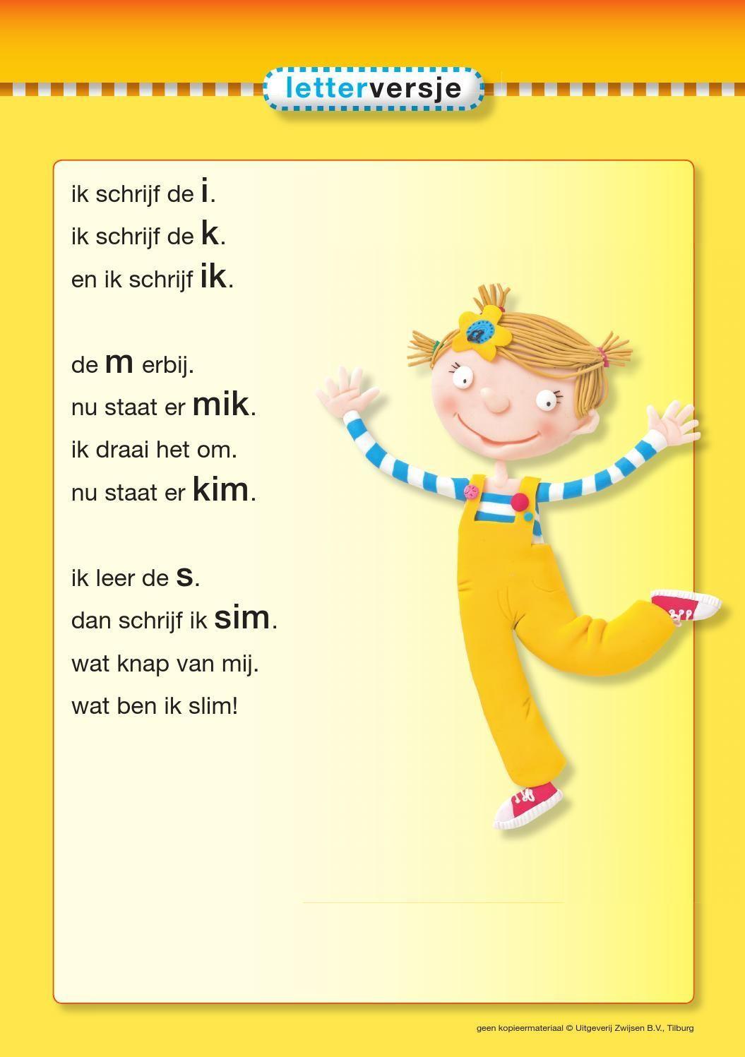 veilig leren lezen werkboek maan zon kern start school