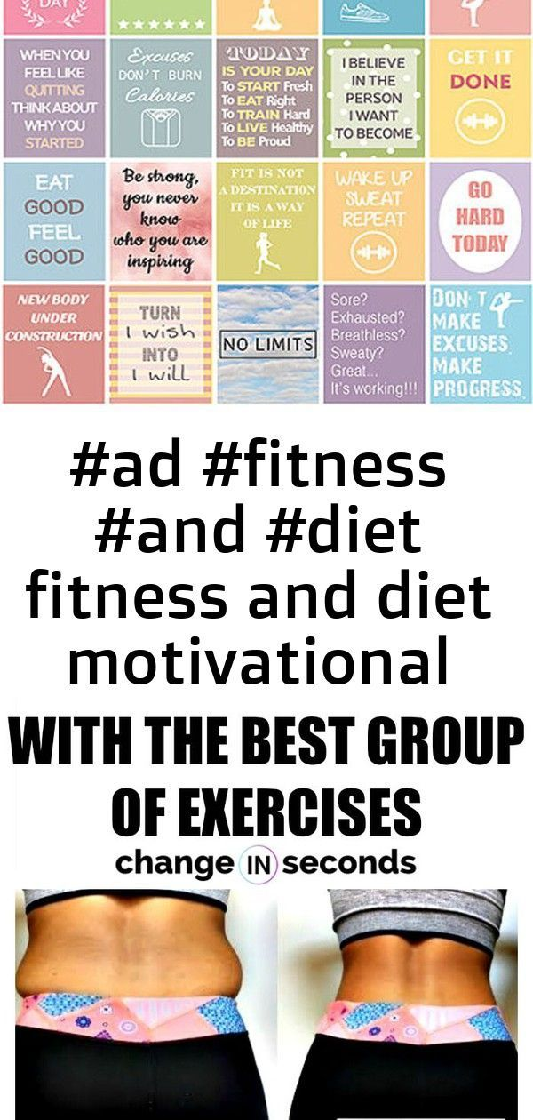 #ad #fitness #and #diet fitness and diet motivational stickers | bullet journal ideas | notebook p 1
