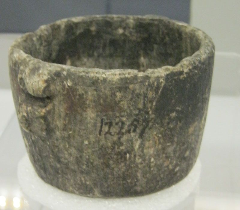 Viking Soapstone Vessel Ask Norway: Midgard Historisk Senter, Borre, Vestfold, Norway