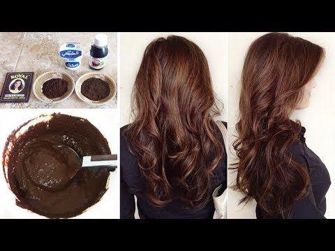 لون رائع جداا شعر بني بمكونات طبيعيه وبدون اكسجين والنتيجه روووعه ومذهله Youtube Coffee Hair Coffee Hair Dye Henna Hair Dyes