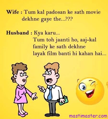 Funny Hindi Jokes Wallpapers