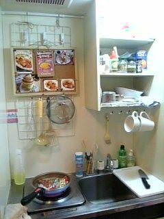 狭 い 古くさ い キッチンが好きな場所になれる魔法の収納術 Naver まとめ キッチン 古い キッチン 社宅