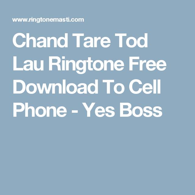 Рингтоны на шефа на телефон скачать бесплатно